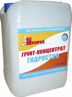 работа прорабом в санкт петербурге и ленинградской области производители стараются